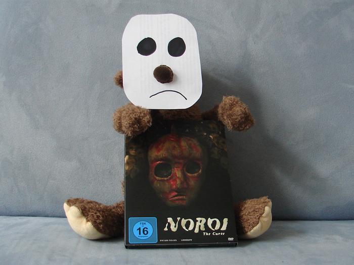 Bobos Filmbox - 2015-01 - Red Edition - #22 - Noroi: The curse
