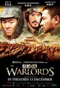 Fantasy Filmfest 2008 - The Warlords