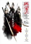 Fantasy Filmfest 2008 - An Empress and the Warriors