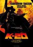 Fantasy Filmfest 2009 - K-20: Legend of the mask