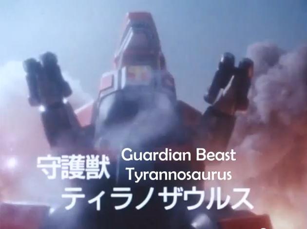 Power Rangers vs. Kyoryu Sentai Zyuranger - Teil 3
