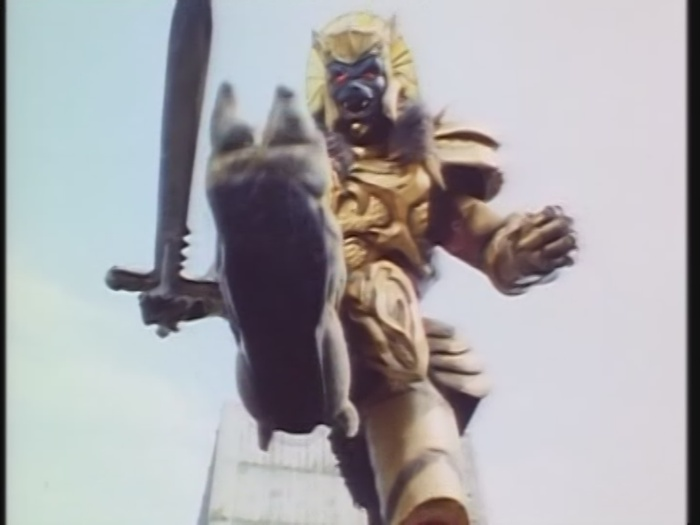 Power Rangers Monster - S01E01 - Goldar