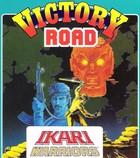Ikari Warriors II - Victory Road